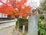 秋の観音寺